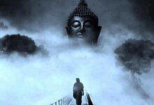 Akasha - Excelente documental